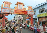 Mercado del Jonker Walk en Malacca