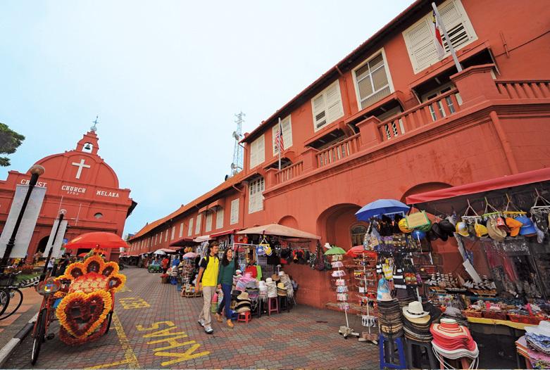 Malasia Viajes | Stadhuys, Malacca