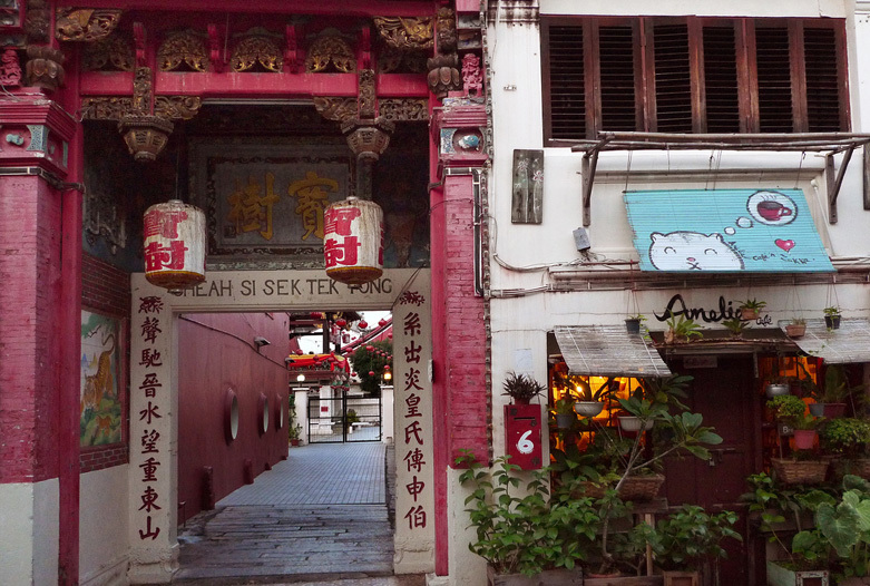 Malasia Viajes | Amelie Cafe, Georgetown